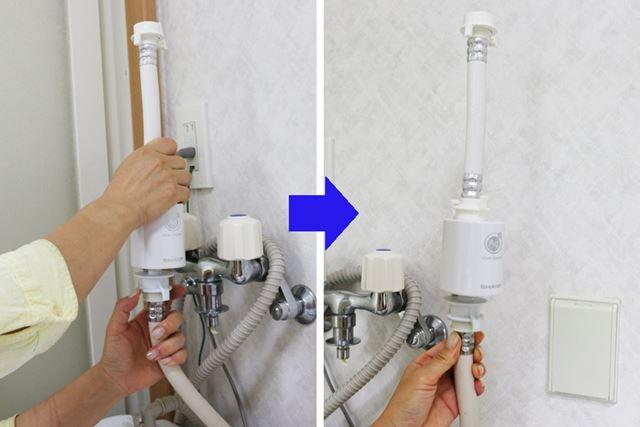 取り外した洗濯機用ホースを銀イオンホース下部に接続