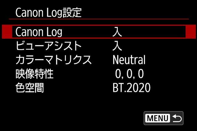 8K/4K/フルHDの全モードでCanon Log記録とHDR PQ記録に対応する