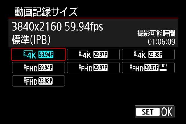 4K UHD/60p記録に対応
