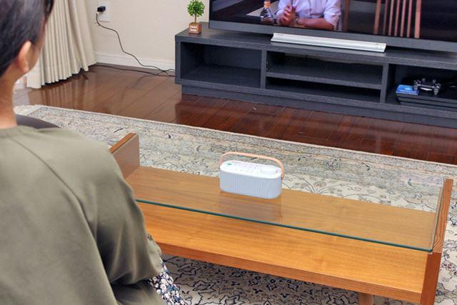 手元スピーカーはその名の通り、手元(=自分の近く)に置いてテレビの音声を鳴らせる製品