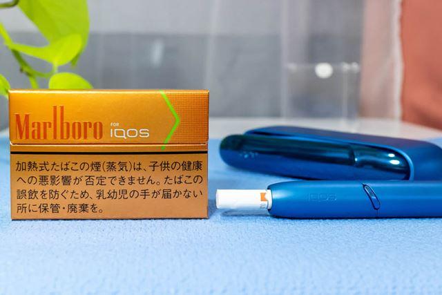 オレンジ色が鮮やかなパッケージ。20本入りで520円(税込)