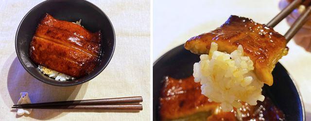 ご飯に乗せて。ほんのり感じる苦みとお米の甘みが混ざり合って、うな丼感がすごいです!