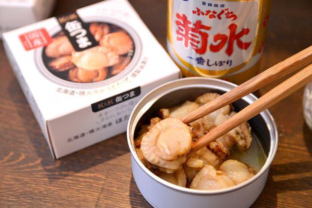 北海道噴火湾で獲れたほたてのむき身を使用。桜のチップで燻製し、うまみをオホーツク塩で仕上げた1品です