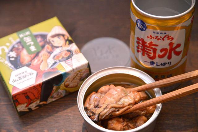 広島県海域で育ったかきのむき身を使用。桜のチップで燻製し、引き出したうまみを藻塩で仕上げた逸品です