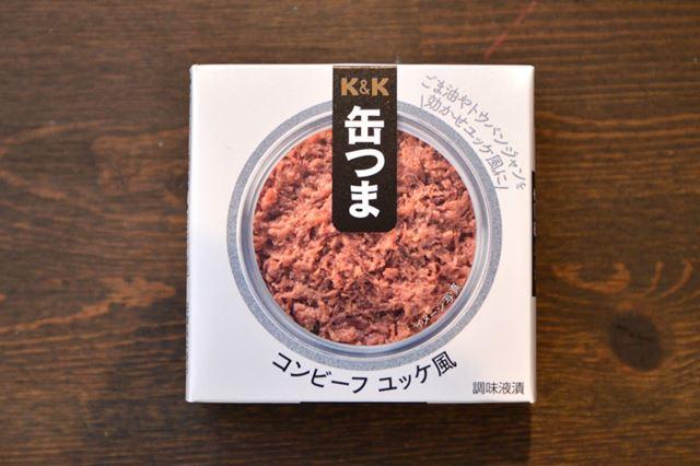 1缶80g当たり177kcal