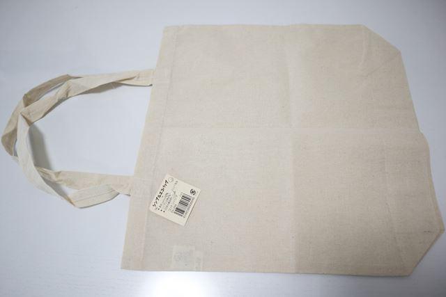 無地の布製エコバッグです。適度な厚さで折りたためるけどしっかりとしています