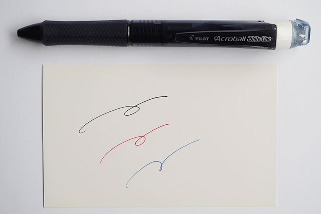 ボールペンのインクは、パイロットの低粘度油性インク「アクロボールインキ」