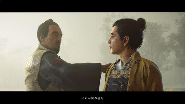ゲームから武士道精神を感じられるのも「Ghost of Tsushima」の魅力