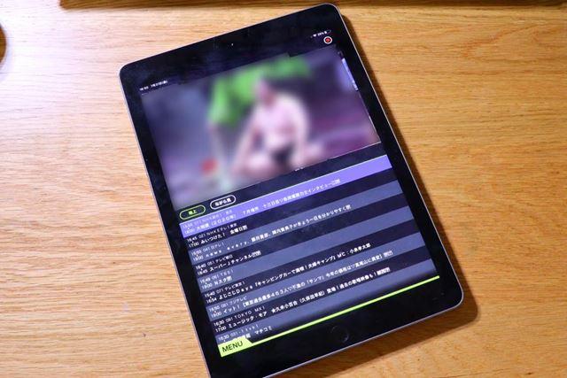 縦画面では上部にテレビ画面、下部にチャンネルが表示されます。横画面では全画面でテレビを見られます