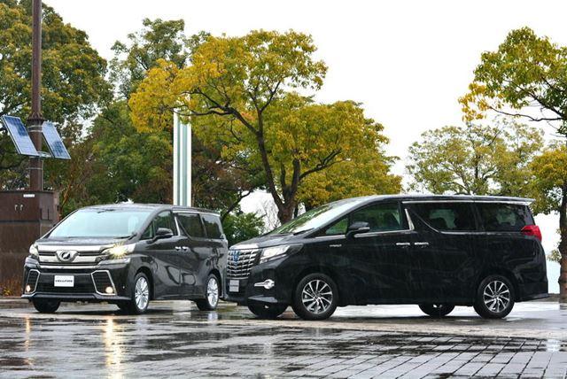 トヨタ新型「アルファード/ヴェルファイア」の贅沢度を探る
