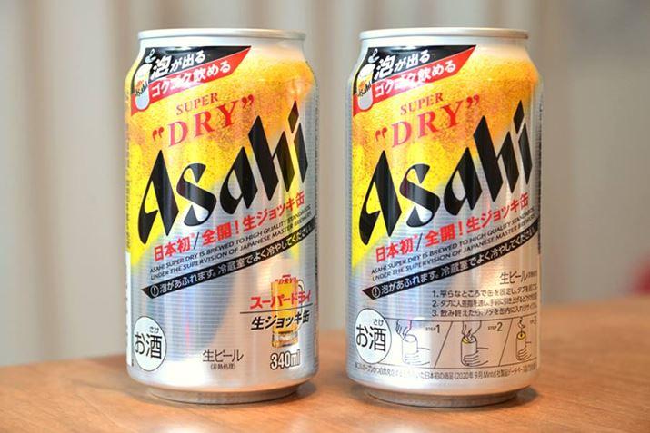 「アサヒスーパードライ 生ジョッキ缶」。2021年4月6日よりコンビニで先行発売し、4月20日からスーパーなど全業態で発売されます(上記写真はサンプル。デザインは一部変更予定です)