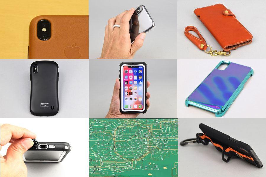 41b8de869b 「iPhone X」人気ケース16種をレビュー! Apple純正品からおしゃれなモデルまで - 価格.comマガジン