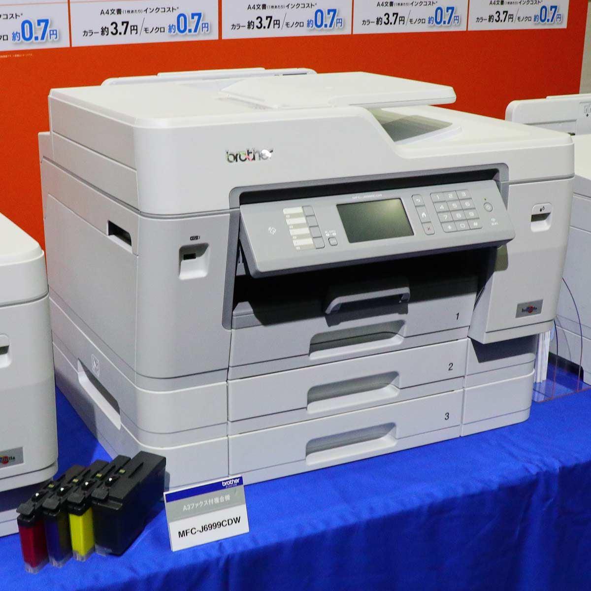 ビジネスプリンター PX-S シリーズ|製品情報|エプソン