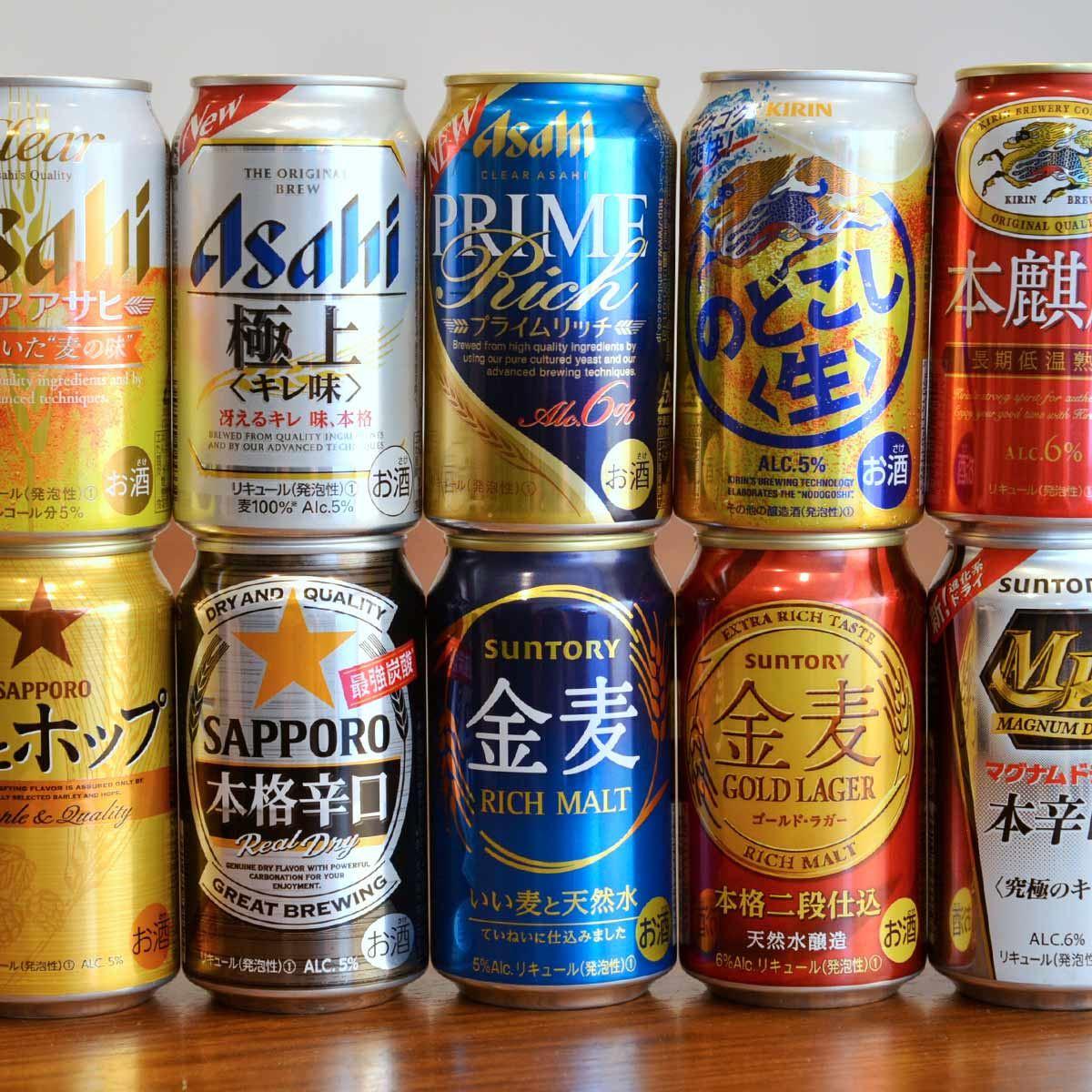 3 の ビール 第
