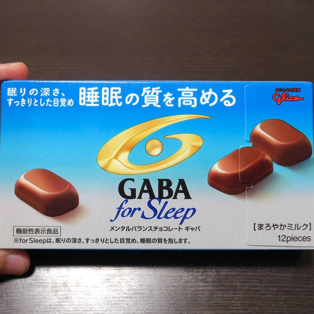 質 チョコ の 睡眠 食べるだけで睡眠の質を高めるチョコを試してみた!