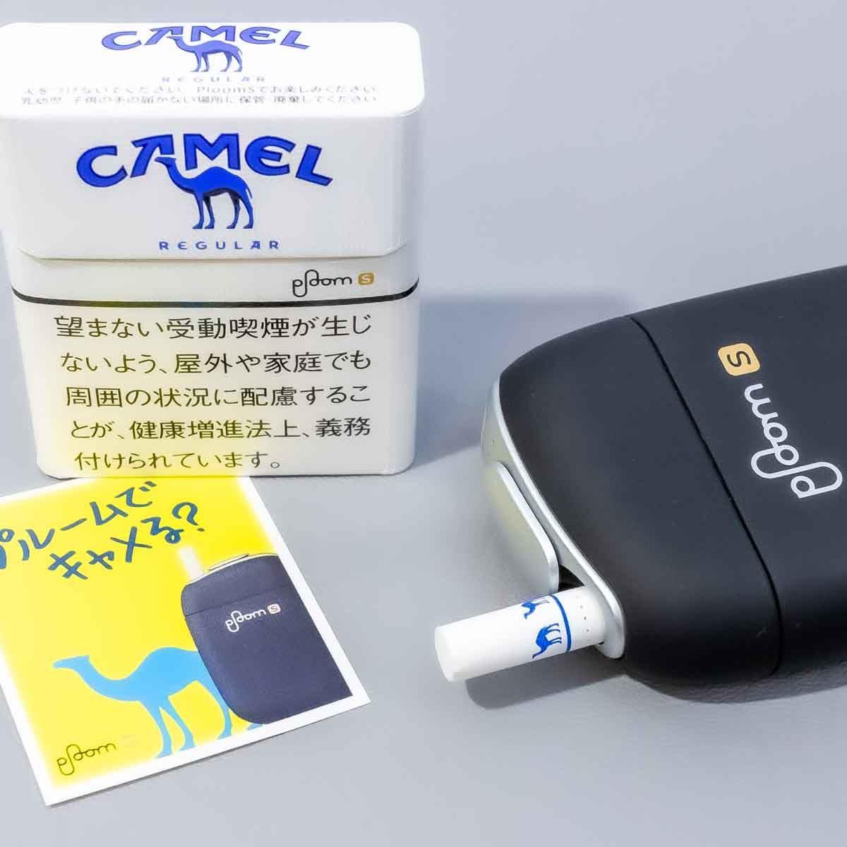 電子 タバコ キャメル