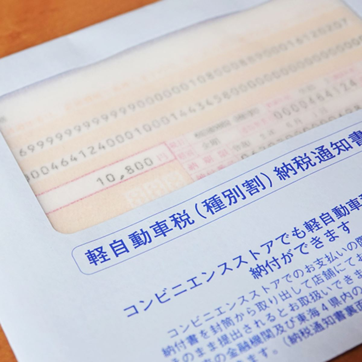 愛知 県 税 クレジット カード お 支払い サイト