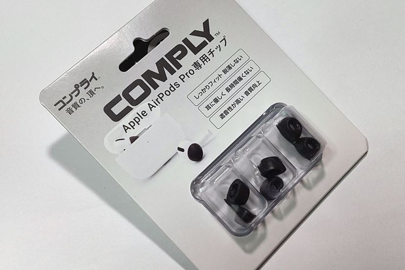 Airpods pro 耳 痛い