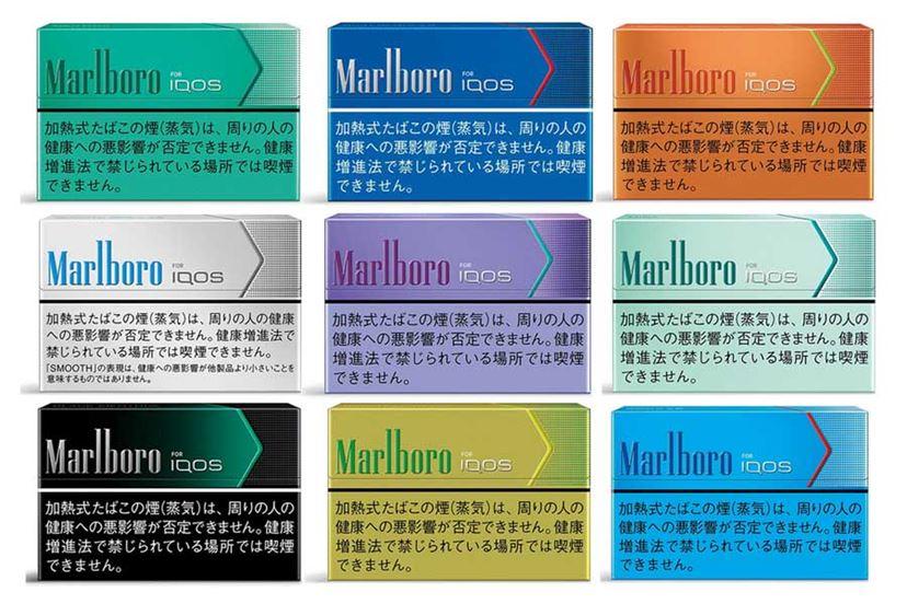 アイコス の タバコ の 種類 【2021年】アイコスの最新全21種類を徹底紹介!人気のフレーバーは?