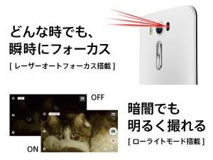 レーザーオートフォーカス&PixelMaster搭載カメラで、大切な瞬間を鮮明に残せる