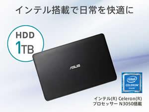 インテル(R) Celeron(R) プロセッサー N3050搭載