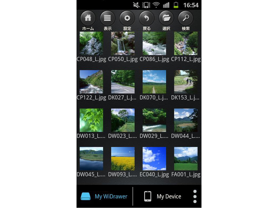 専用アプリ「WiDrawer」画面(SDカード内のデータをサムネイル表示)