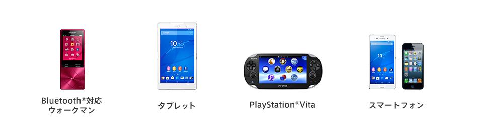 Bluetooth&NFC搭載