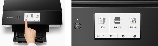 見やすく使いやすく押しやすい 「4.3型タッチパネル」
