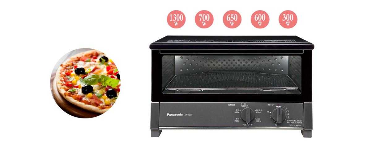 ヒーター熱をワイドに反射「3面ディンプル庫内」で、一度に3枚の食パンが焼ける