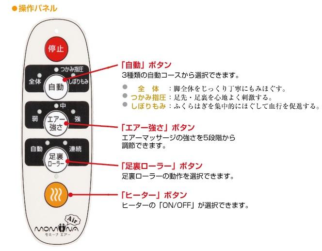 使いやすい3種類の自動コースと5段階の強弱調節。