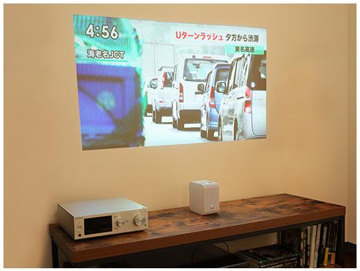 ブルーレイレコーダー(別売)との接続で、テレビの代わりになる