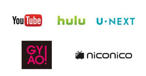 いろいろな機器とつないで、 動画配信サービスなどを楽しむ