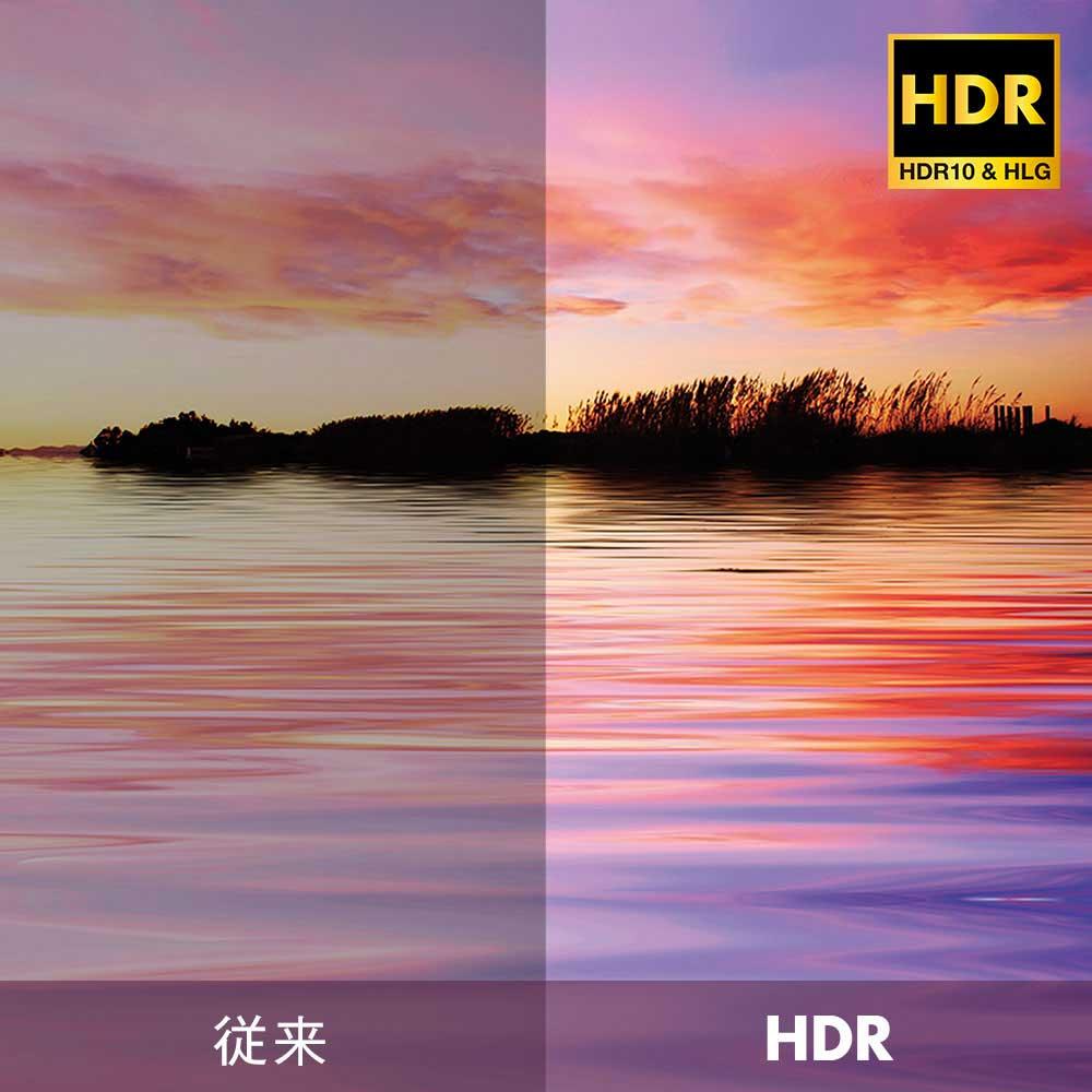 HDR対応