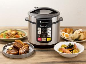 ごはんも炊ける1台8役の調理が可能な、かんたん電気圧力なべ「クッキングプロ」