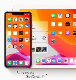 iPad OSにはiPadのための特別な機能満載