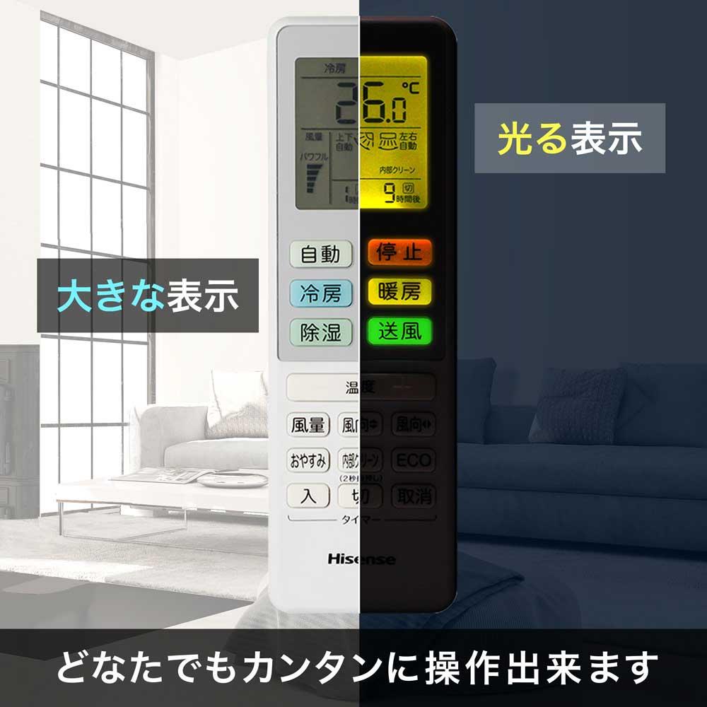 ユニバーサルデザインリモコン