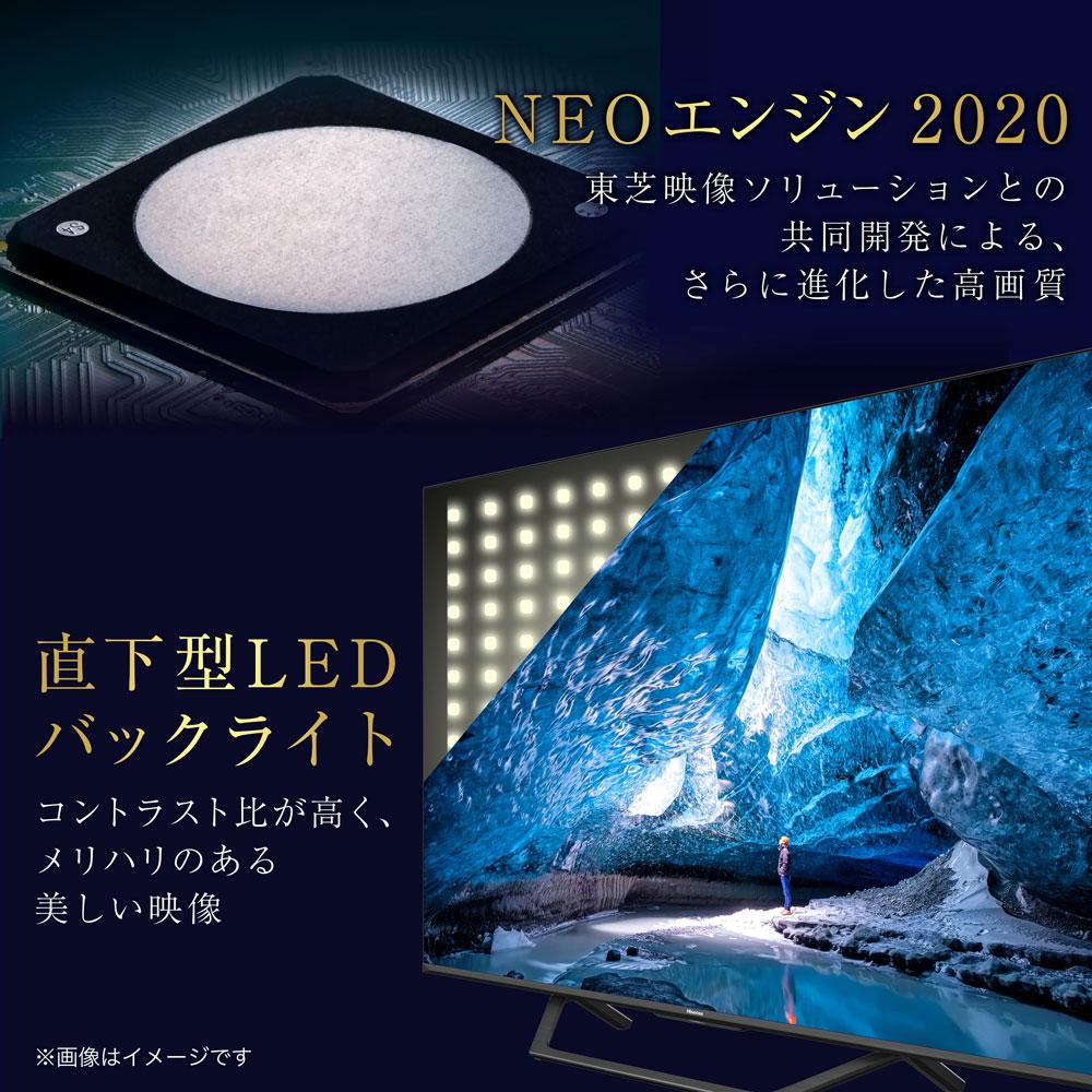 NEOエンジンplus 2020、直下型LEDバックライト