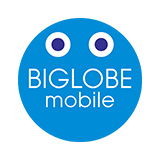 BIGLOBE タイプD 3ギガプラン(3GB/月・音声通話)