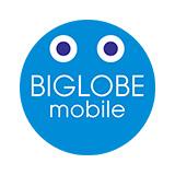 BIGLOBEモバイル 1ギガプラン docomo回線 音声通話SIM