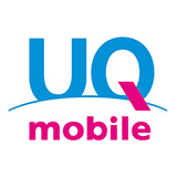UQ mobile くりこしプランS 3GB au回線 音声通話SIM