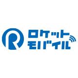 ロケットモバイル 神 プラン(A)+データプラン