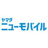 ヤマダニューモバイル データ通信専用SIM(SMSあり) 3.3GBプラン