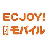 ECJOY! [シングルプラン]通話対応SIMプラン 3GB