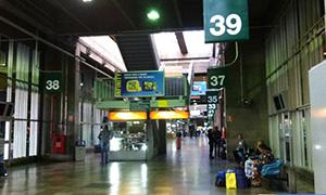 チエテバスターミナル