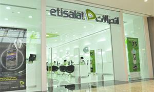 ショッピングモール内Etisalatのカウンター