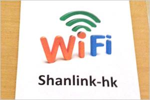 無料Wi-Fiマーク