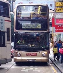 九龍サイドのバス「KMB」