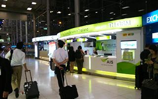 タイの空港到着ロビー