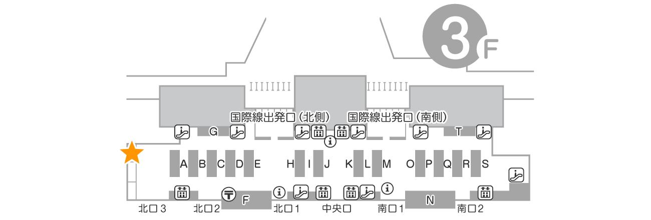 成田空港 第2ターミナル 3F 国際線出発ロビー QLライナーカウンター