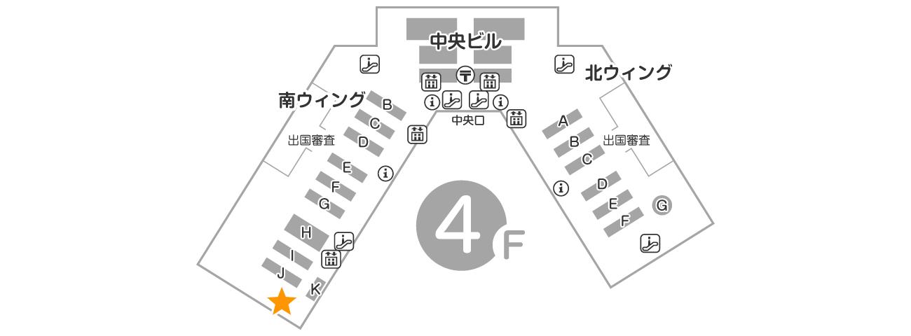 成田空港 第1ターミナル 南ウイング 4F 国際線出発ロビー QLライナーカウンター